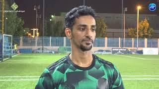 بطولة قرنتافاي الماسترز 13 l لقاء مع الكابتن حسن العطاس لاعب فريق الرسوخ