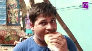 স্পেশাল মফিজ | Full Video | Special Mofiz | 3rd Short Film | Friends Media by Shahin Ahmed