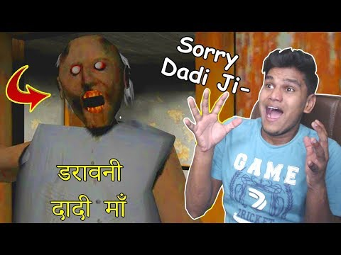 Xxx Mp4 Dadi Ji Se Mulakat Gone Scary Funny Moments From Granny Game Free Android Game 3gp Sex