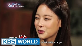 Guerilla Date with Oh Yeonseo (Entertainment Weekly / 2014.11.29)