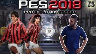 PES 2018 myClub | AC Milan Legends Opening #55
