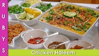 Chicken Haleem ya Phir Daleem Traditional Style Recipe in Urdu Hindi - RKK