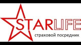 Бизнес в Starlife.
