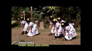 Bangla Chotoder Gaan | Momer Putul Momer Deshe | Latest Bengali Childeren Song | Gold Disc