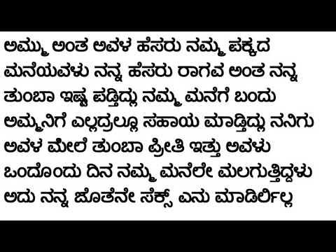 Xxx Mp4 Kannada Hot Video 3gp Sex