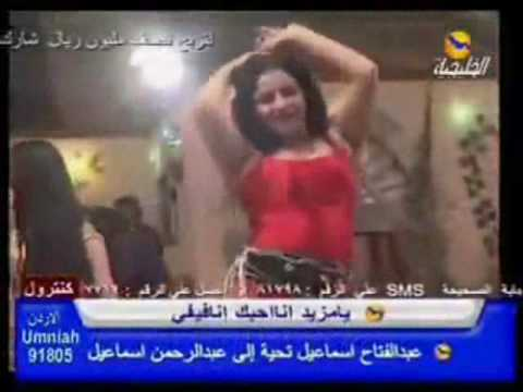 ردح عراقي خرافي
