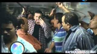 العرض الخاص لفيلم فاصل ونعود 1
