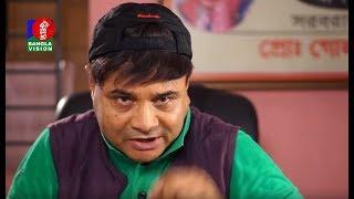 Kheloar-খেলোয়াড়   Part-100   Chanchal Chowdhury,Moutushi, Ejaj   Bangla Natok   Banglavision Drama