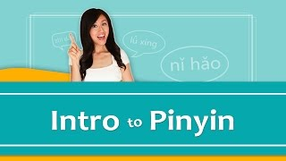 Yoyo Chinese Pinyin Course - Lesson 1: What is Pinyin & How Does it Help Me Speak Mandarin Chinese?