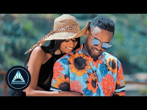 Xxx Mp4 Yared Negu Adimera Official Video አዲ መራ Ethiopian Music 2018 3gp Sex
