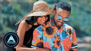 Yared Negu - Adimera (Official Video) | አዲ መራ - Ethiopian Music 2018