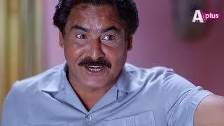 Kambakht Tanno - Episode 59 | Aplus