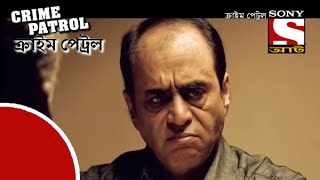 Crime Patrol - ক্রাইম প্যাট্রোল (Bengali) - Valobaashar Hotya