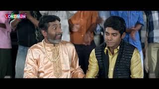 Kachche Dhaage | कच्चे धागे - Bhojpuri Full Movie | Khesari Lal Yadav - Bhojpuri Film 2014