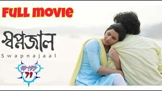 sopno jal full movie.2018.............how to download /bd tiips 71
