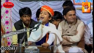 Kori Kori Matki Me Ganga Jal Pani | Desi Bhajn By Suresh Lohar | Dhanna Bharti Ji Varsi 2017