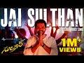 Jai Sulthan Video (Telugu) - Sulthan | Karthi, Rashmika | Vivek-Mervin | Rahul Sipligunj