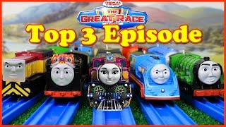 THOMAS AND FRIENDS THE GREAT RACE TRACKMASTER COMPILATION Thomas & Friends Toy Trains Top 3