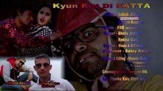 Kyu Kaat Di Katta || Shivani Raghav & Asish || New Haryanvi Song || Mor Haryanvi