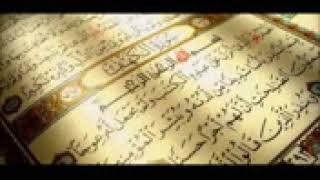 سورة الكهف برواية خلاد عن حمزة - القارئ الشيخ مصطفى الجكني