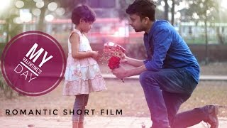My valentine's day | |  Romantic short film | |  (Bangla)
