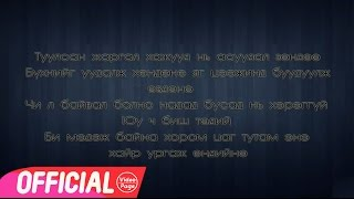 NMN - Update /With Lyrics/