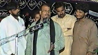 Zakir Atta Hussain Ranghar of Sanawan   Majlis at Talagang, Chakwal   05/09/2002