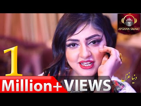 Dunya Ghazal Eid Qurban OFFICIAL VIDEO