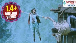 Extraordinary Thrilling Scene From Telugu Movie || Gopichand || Volga Videos 2017