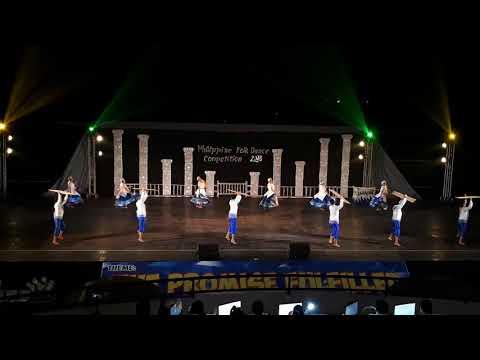 Pamulad Isda - Philippine Folk Dance Competition 2018