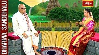 Sri Kandadai Ramanujacharya || Dharma Sandehalu || Full Video || 22 November 2017 || Bhakthi TV