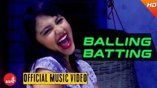 New Nepali Comedy Song 2016 || Cricket Jasto Pirati - Kusum Chhetri & Umesh Adhikari | Trisana Music