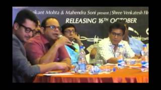 New Srijit Mukherji Film Rajkahini Press Conference