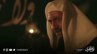 مسلسل أبو عمري المصري - شروط قاسية من شيخ الجماعة تجاه النسر لمغادرة الجماعة حيرة النسر بسبب الشروط