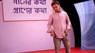 O Bondhu by Shariar Bandhan