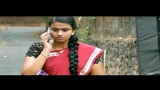 നാടന് പ്രേമം | New Malayalam Short film 2017 | Nadan Premam