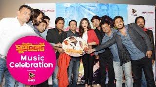 Sweetheart Music Celebration | Bappy | Mim | Riaz | Tiger Media | Star Cineplex | 7th Feb 2016