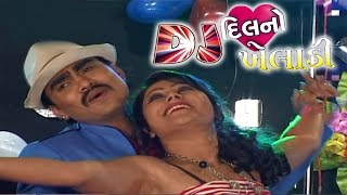 Gujarati 2016 New DJ Songs | DJ Dil No Kheladi | Jignesh Kaviraj | DJ Nonstop | Full VIDEO Songs