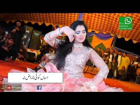 Xxx Mp4 Asan Koi Naraz Na Mahek Malik Saraiky Whatsapp Status Video Mahek Malik Latest Dance 3gp Sex