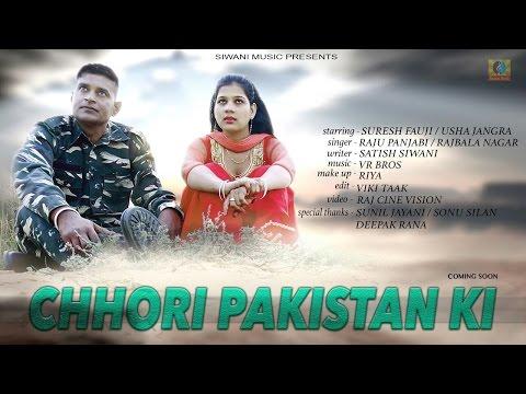 Xxx Mp4 ✓Chhori Pakistan Ki Full Video Raju Punjabi Satish Siwani Usha Jangra New Haryanvi Song 2017 3gp Sex