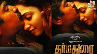Hot Chemistry between Vijay Sethupathi and Tamanna in Dharma Durai 2016   Tamil Cinema News