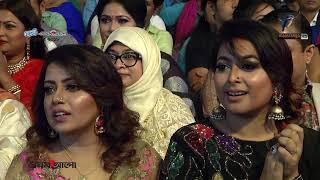 নোবেল | Nobel | মেরিল-প্রথম আলো পুরস্কার ২০১৮ | Meril Prothom Alo Award 2018