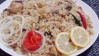 চিকেন বিরিয়ানি রেছিপি how to make chicken biryani
