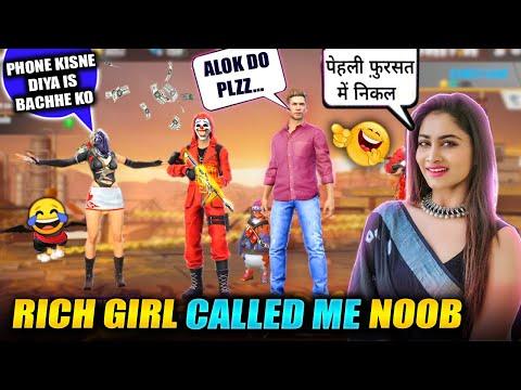 Random Rich Girl call me noob 😤 घमंडी लड़की आजा 1 vs 4 में 😂