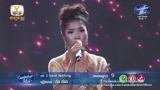 Cambodian Idol Season 2 | Live Show Week 1 | ហ៊ិន លីដា | I Have Nothing