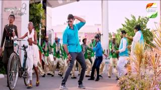 Raja Cheyyi Vesthe Movie - Yevare Nee Premaku Song Promo