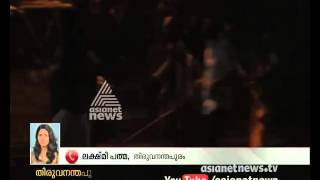 BJP- CPM conflict in Kattayikkonam Thiruvananthapuram | FIR 14 Mar 2016