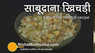Sabudana Khichdi recipe - How to make sago khichdi -  Insatant sabudana khichdi recipe,