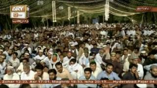 Mehfil e Naat - from Eid Gah  Rwp - 22nd April 2017 - Part 3 - ARY Qtv