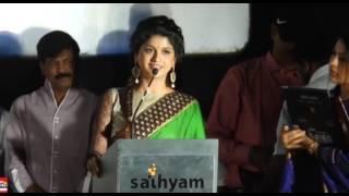 Thilagar Movie Audio Launch - YouTube (480p)